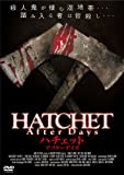 HATCHET After Days [DVD]