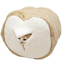キャティーマン (CattyMan) ふかふか食パンベッド