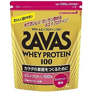 ザバス ホエイプロテイン100 ストロベリー味 【50食分】 1,050g