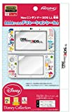 Newニンテンドー3DS LL専用液晶保護フィルムデコレーションシール付 ミッキーハウス