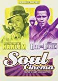 Cotton Comes to Harlem & Hell Up in Harlem [DVD] [Region 1] [US Import] [NTSC]