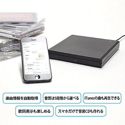 I-O DATA iOS&Android対応 音楽CD取り込みドライブ CDRI-W24AI
