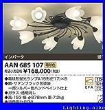 コイズミ照明 イルムシャンデリア AAN685107 の中古画像