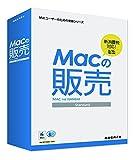 Macの販売 Standard