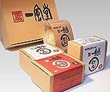 人気ラーメン店 博多一風堂 赤丸・白丸 セット (赤丸1食、白丸2食、替え玉2食)