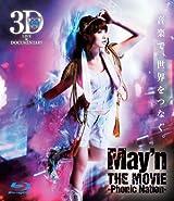 May'nの5thシングル「Brain Diver」が11月リリース