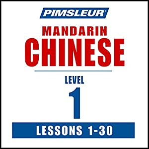 Chinese (Mandarin) Level 1 Speech