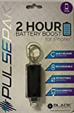 FiberFix Pulsepak Power Bank Keychain External 500mah Phone Charger for IPhone5 and Newer