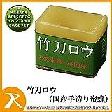リスペクト武道具店 竹刀ロウ(国産手造り蜜蝋)