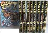 グラゼニ コミック 1-9巻セット (モーニングKC)
