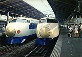 Bullet Trains at Tokyo Central Railroad Station Tokyo, Japan Original Vintage Postcard