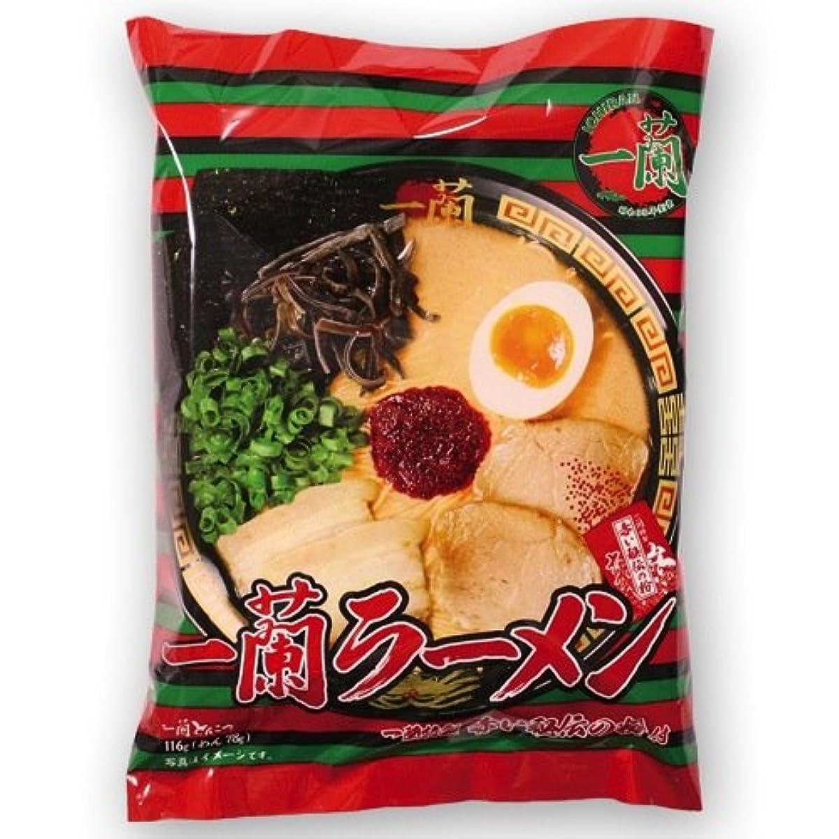 일본 라면 이치란 라멘 10개 (5개x2세트)