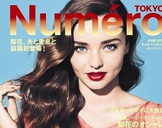 Numero TOKYO (ヌメロ・トウキョウ) 2012年 06月号 [雑誌]