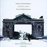 Karaindrou: Ulysses' Gaze Original Soundtrack [SOUNDTRACK]