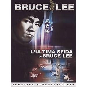 Bruce Lee - L'ultima sfida di Bruce Lee(versione rimasterizzata) [(versione rimasterizzata)] [Impo