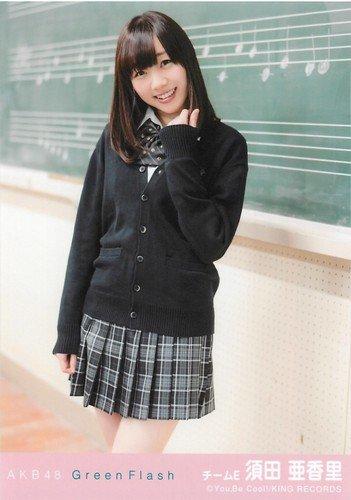 AKB48 公式生写真 Green Flash 劇場盤 【須田亜香里】