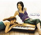 ピアノ弾きの恋