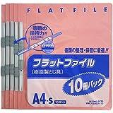コクヨ フラットファイル A4 10冊入 ピンク 99Kフ-A4S-PX10