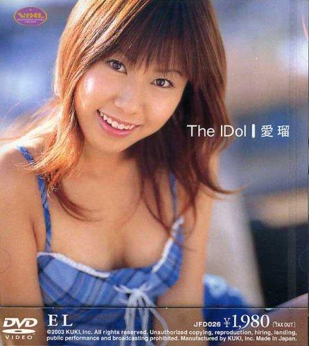 [愛瑠] The Idol 愛瑠