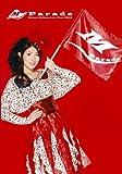 Minori Chihara Live Tour 2009~Parade~LIVE DVD