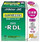 Victor データ用DVD-R 片面2層 8倍速 8.5GB ホワイトプリンタブル 10枚 日本製