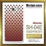 SH-04Eケース SH-04Eカバー SH-04E専用ケース TPUケース/AQUOS PHONE EX SH-04E /1041_ハートブラウン(ドット_グラデーション)