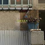 わすれもの (UHQ-CD仕様)