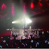 中村繪里子のら・ら・ら・なかむランド~Love・Laugh・Life・~ Fan Disc vol.1
