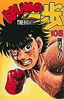 はじめの一歩 第108巻 2014年09月17日発売