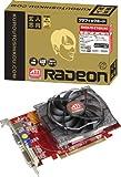 玄人志向 グラフィックボード Radeon HD5670 1GB PCI-E RGB DVI HDMI 空冷ファン ArcticCoolingFAN 2スロット占有 RH5670-E1GH/AC
