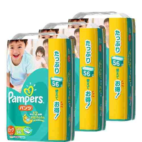 パンパース さらさらケアパンツ ウルトラジャンボパック ビッグ 56枚×3(168枚)