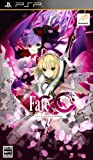 Fate/extra CCC (通常版)