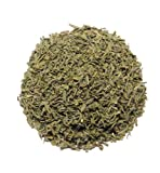 Summer Savory-8oz-Adds Subtle Herb Flavor