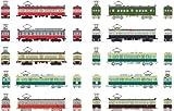 鉄道コレクション 第17弾 BOX