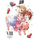 アイドルマスターシンデレラガールズ 8 (完全生産限定版) [Blu-ray]