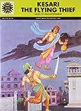 Kesari the Flying Thief (Amar Chitra Katha)