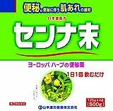 【指定第2類医薬品】日局 センナ末 125g×4 ランキングお取り寄せ