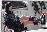 AKB48 公式生写真 マジすか学園4 指原莉乃
