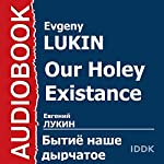Our Holey Existance [Russian Edition] | Evgeny Lukin
