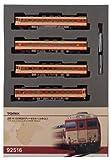 TOMIX Nゲージ 92516 キハ58系急行ディーゼルカー (きのくに) セット