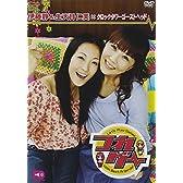 つれゲー Vol.7 伊藤静&生天目仁美×クロックタワーゴーストヘッド [DVD]