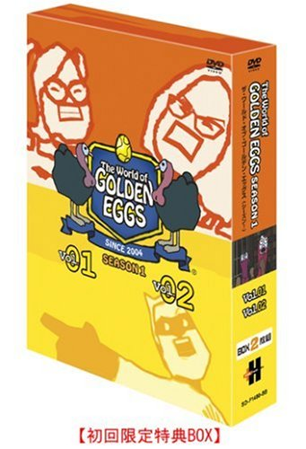 "The World of GOLDEN EGGS ""SEASON 2"" DVD-BOX (Tシャツ付き) (Amazon.co.jp仕様)(限定2000セット)"