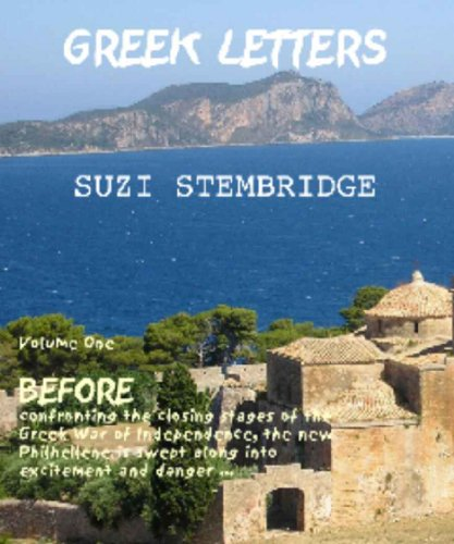 GREEK LETTERS: VOLUME 1