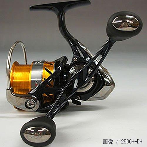ダイワ(Daiwa) リール 15 レブロス 2506H-DH