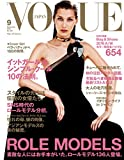 VOGUE JAPAN (ヴォーグジャパン) 2016年 09月号 [雑誌]