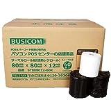 BUSICOM 《ノーマル》 感熱ロールペーパー(サーマルロール紙) 80mm幅80φ内径12mm60巻 【三菱製紙】 ST808012-60K