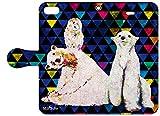 NiJiSuKe×collaborn iPhone 6s / 6 (4.7インチ)専用 デザイナーコラボ手帳型ケース シロクマ NJ-BKI6-008