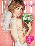 ELLE mariage No.22 (FG MOOK)