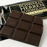 Schwarze Herren Schokolade (Extra Bitter German Chocolate) (3.5 ounce) (Tamaño: 3.5 Ounces)