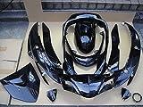 シグナスX SE44J 外装 カウル 12点セットブラック 黒 社外新品